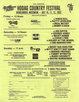 1992 Flyer